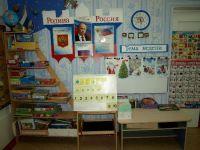Учебный_центр
