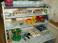 Центр_экспериментирования
