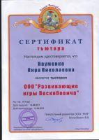 2017-13